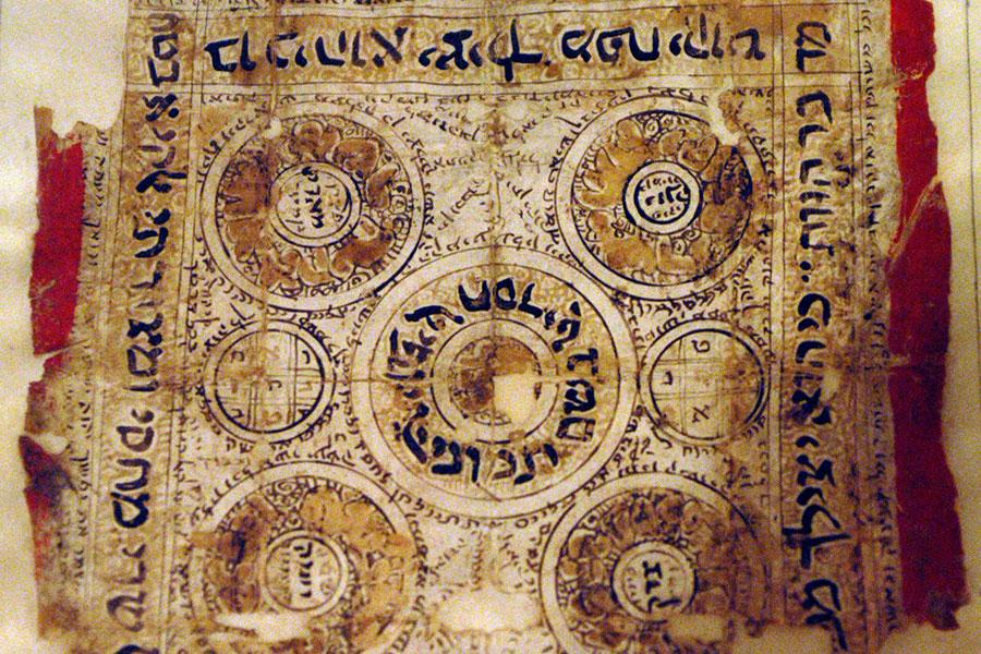 ❤ Tarot and Kabbalah | Samael Aun Weor Book | Gnostic Teachings