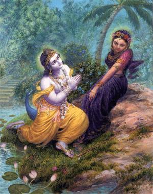 Kalpa tantra sexual health